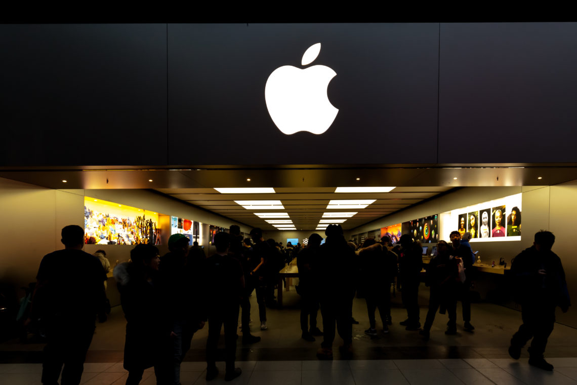magasin Apple sombre